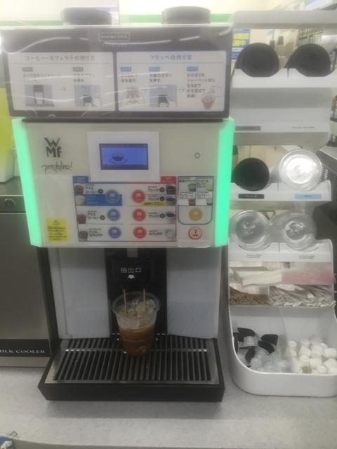ファミリーマートのカフェマシーン