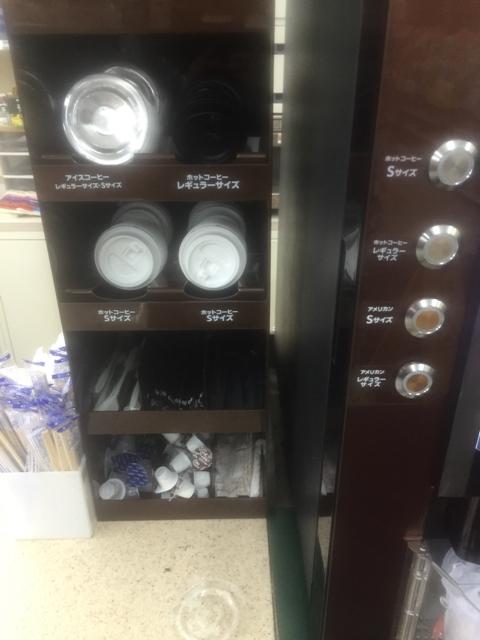 ミニストップのコーヒーマシーンの横側
