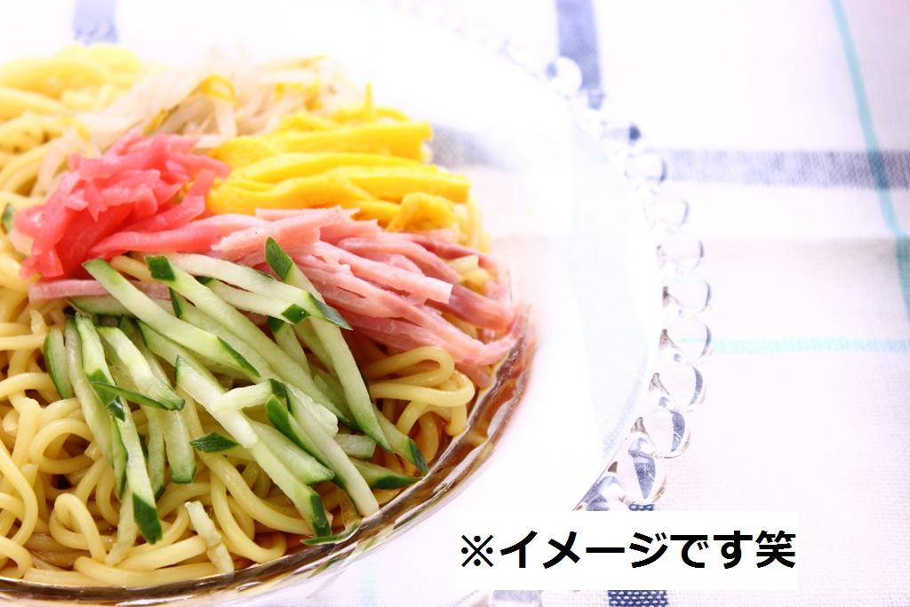 素麺のイメージ